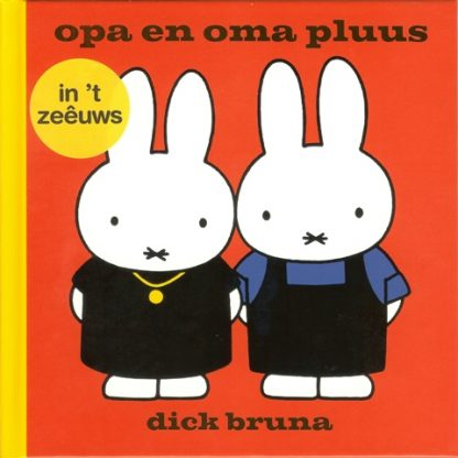 Ope an Oma Pluus